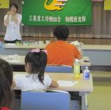 s_07132013_mitsubishijuko_1